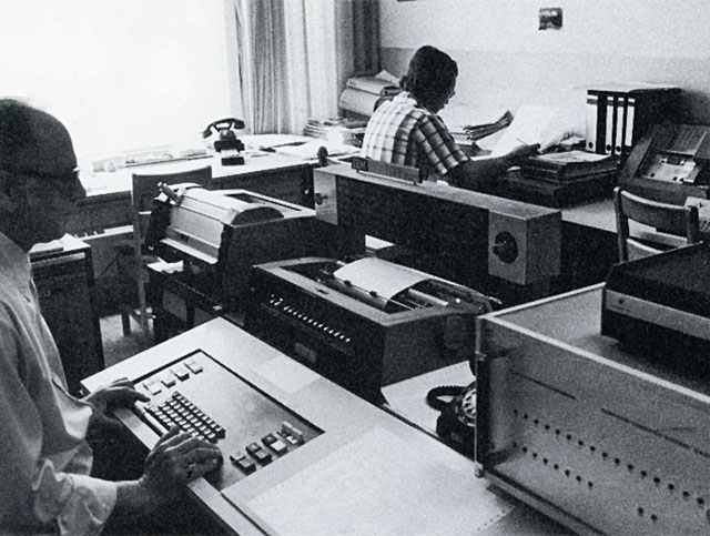 The first computers at ELCAN in Canada.