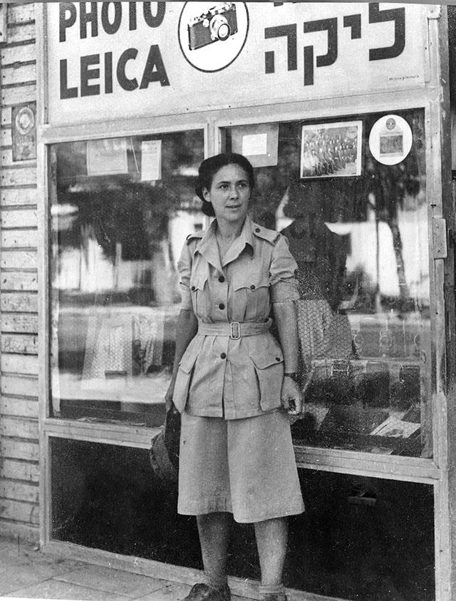 Leica Store Tel Aviv 1942