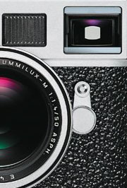 Leica M9P Image Field Selector
